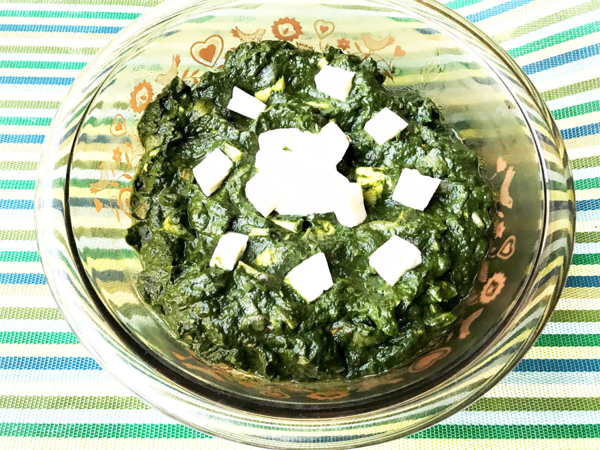 Palak Paneer - Spinach with Cheese Cubes 2