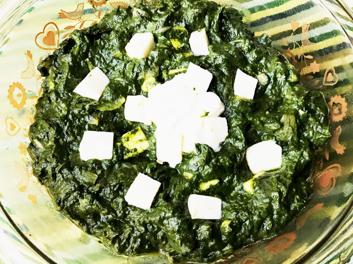Palak Paneer - Spinach with Cheese Cubes